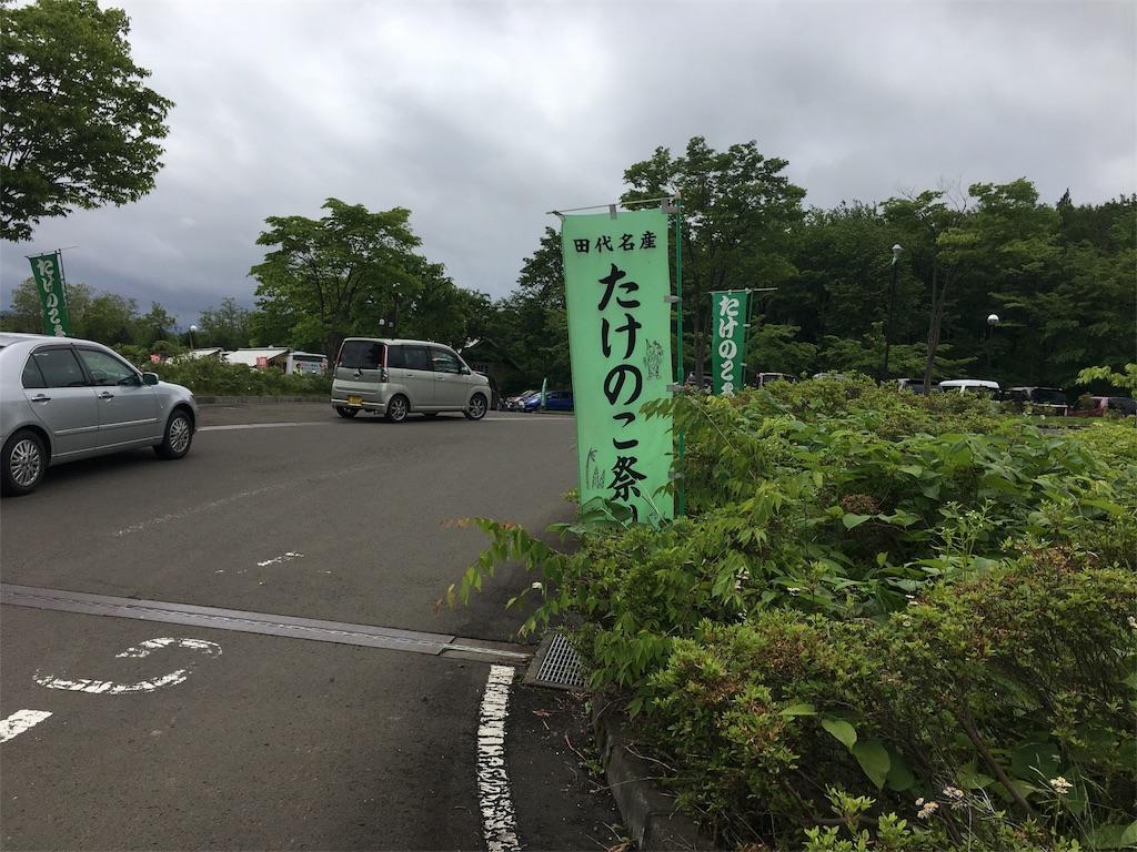 f:id:Shironori:20170614165919j:image