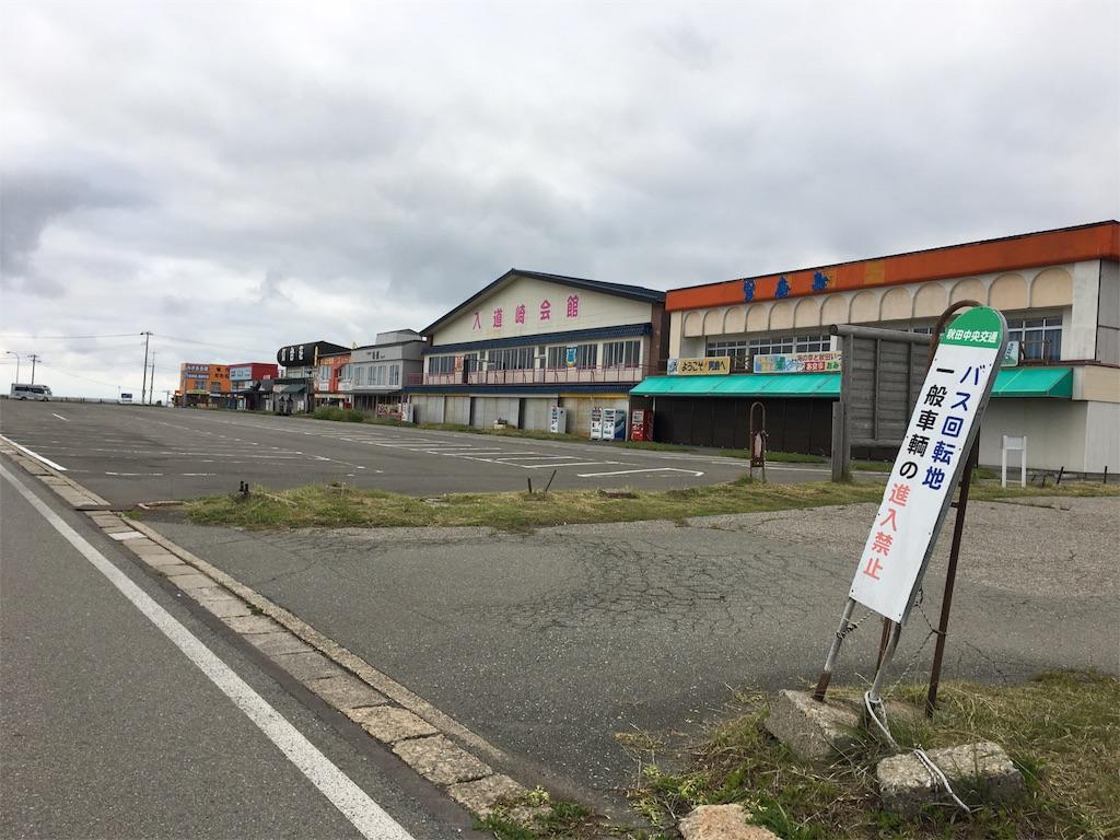 f:id:Shironori:20170615113457j:image