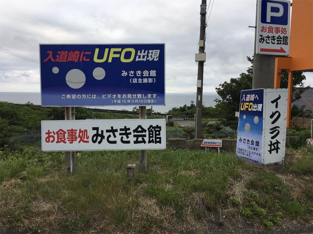f:id:Shironori:20170615114524j:image