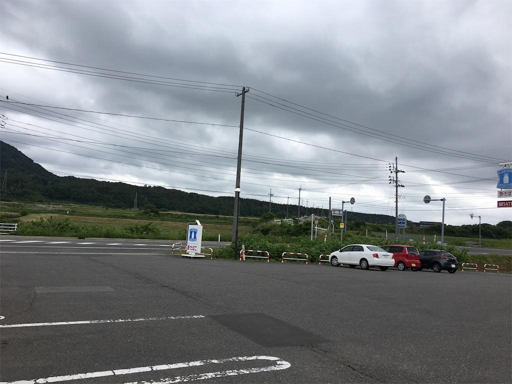 f:id:Shironori:20170615125146j:image