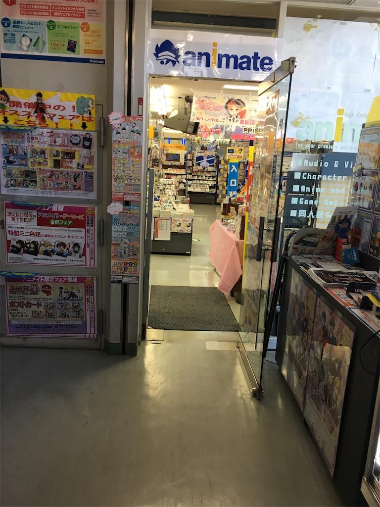f:id:Shironori:20170615133105j:image