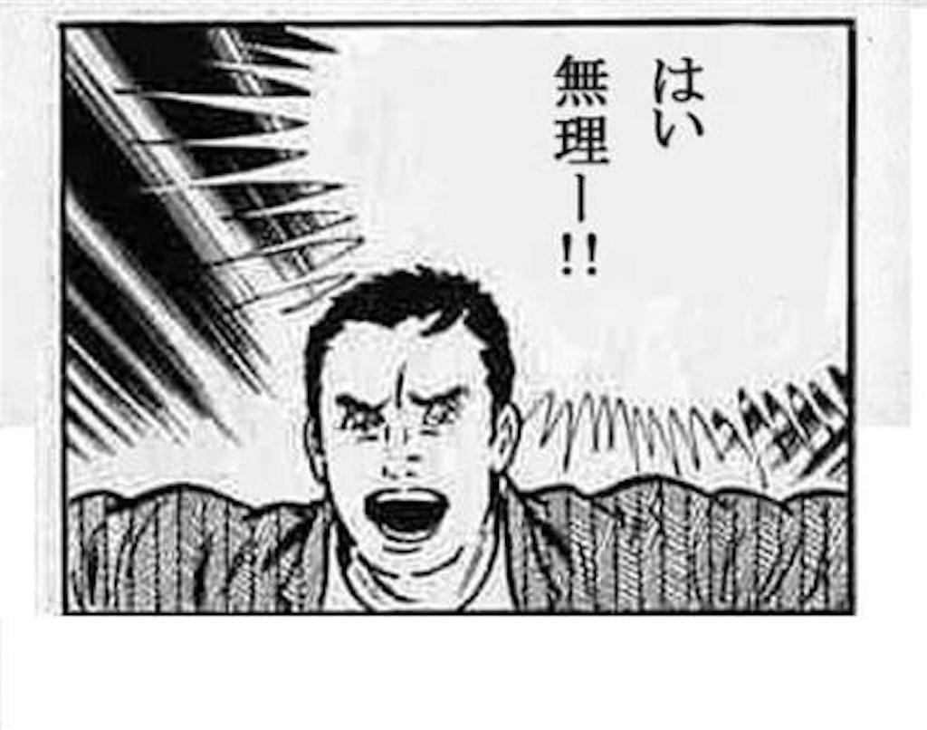 f:id:Shironori:20170615134927j:image