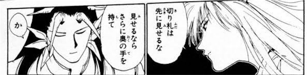f:id:Shironori:20170619181108j:image