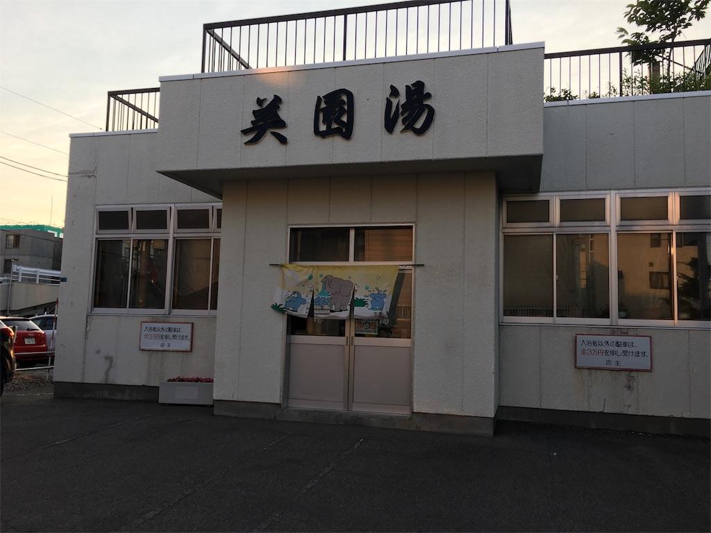 f:id:Shironori:20170619181709j:image