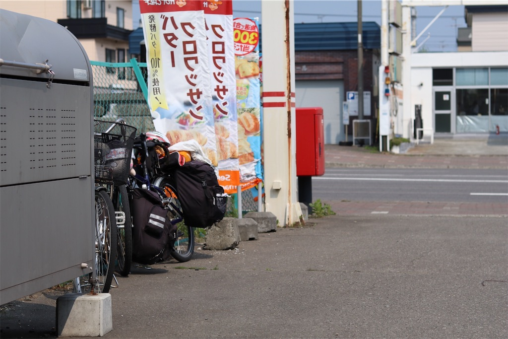 f:id:Shironori:20170621102413j:image