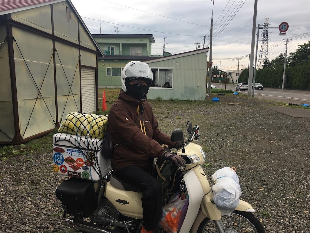 f:id:Shironori:20170627231912j:image