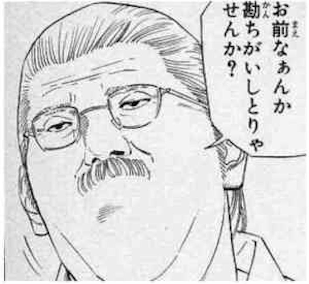 f:id:Shironori:20170701171216j:image