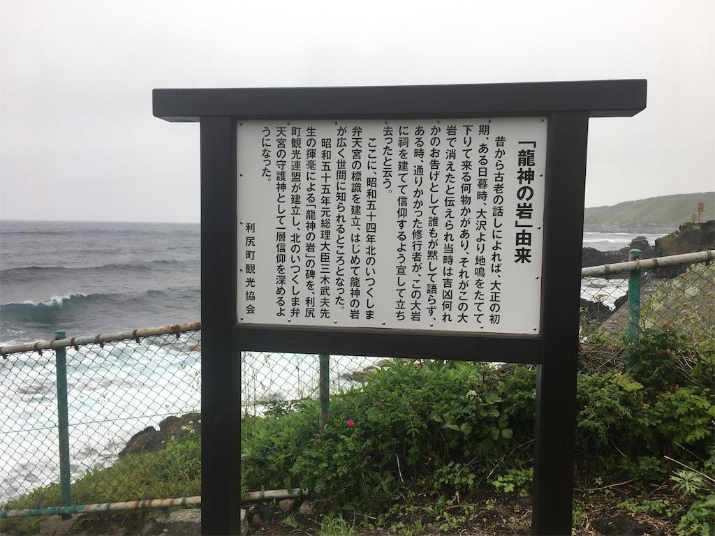 f:id:Shironori:20170702131625j:image