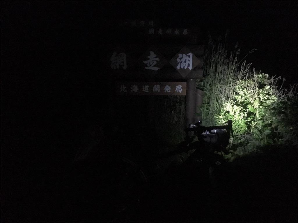 f:id:Shironori:20170710115901j:image