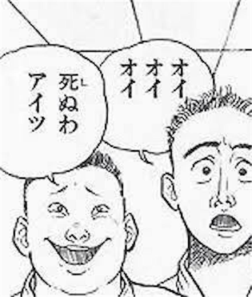 f:id:Shironori:20170710183906j:image
