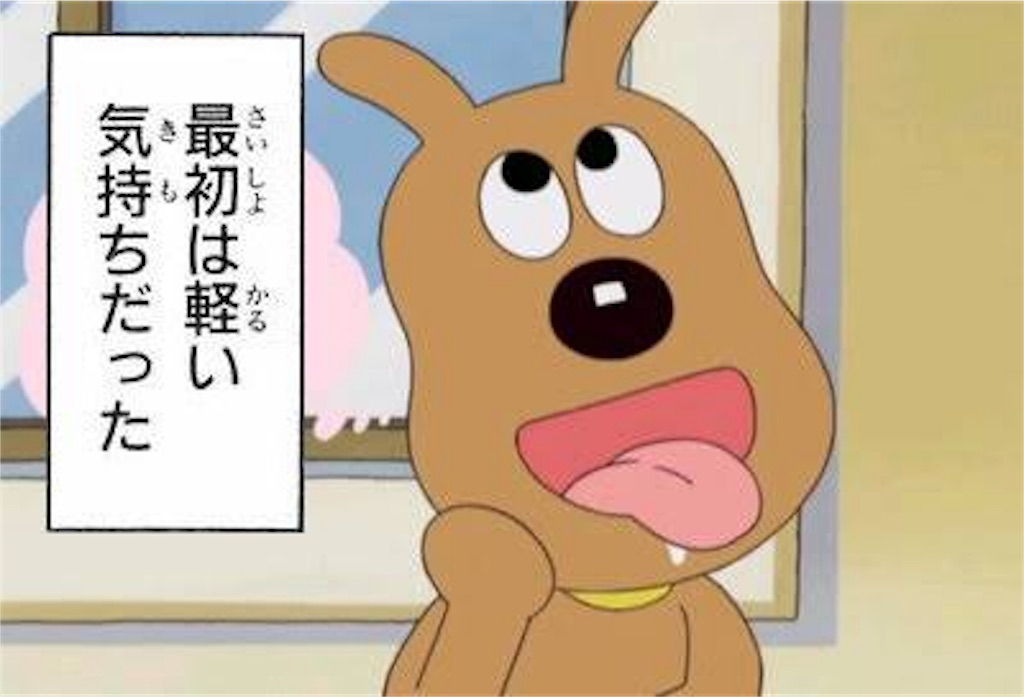 f:id:Shironori:20170712171827j:image