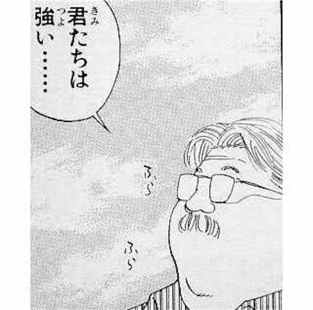 f:id:Shironori:20170712174416j:image