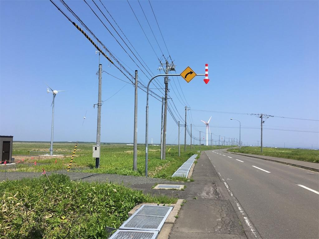 f:id:Shironori:20170712194932j:image