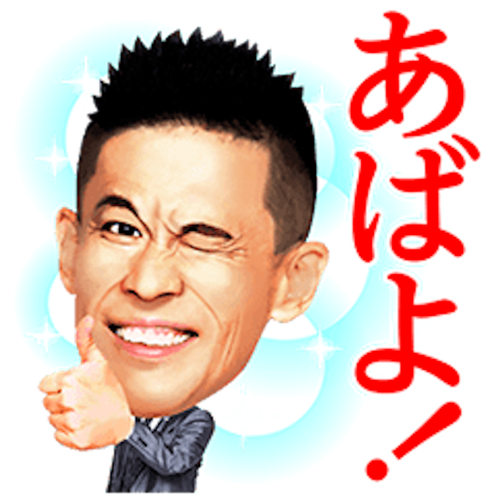 f:id:Shironori:20170713163919p:image