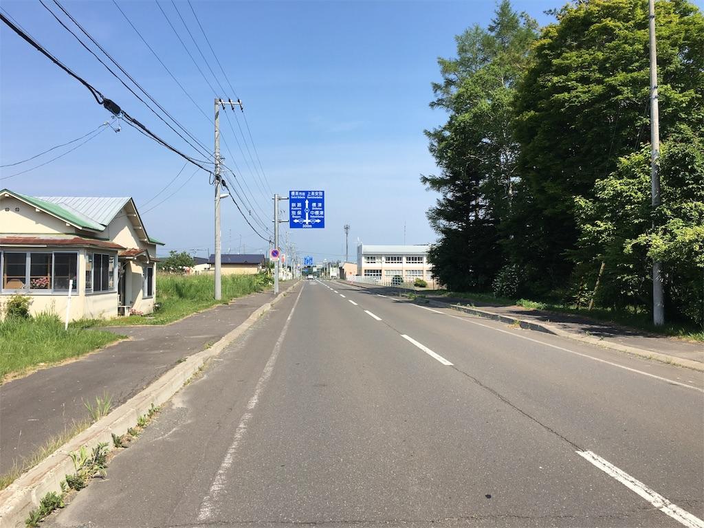 f:id:Shironori:20170713165352j:image