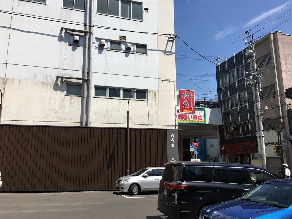 f:id:Shironori:20170713182836j:image
