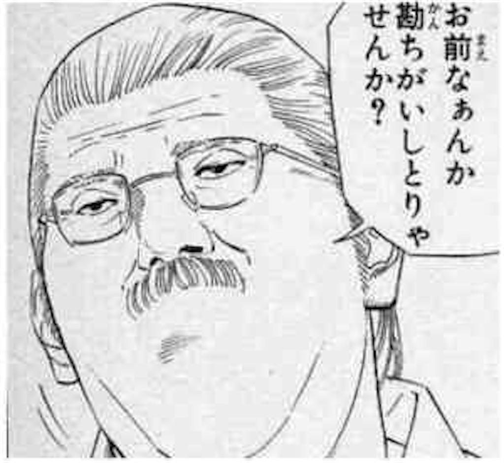 f:id:Shironori:20170713190350j:image
