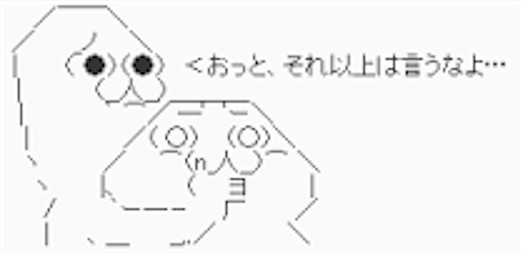 f:id:Shironori:20170713191526p:image