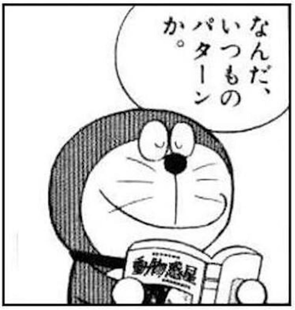 f:id:Shironori:20170714130803j:image