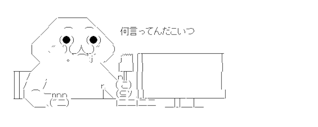 f:id:Shironori:20170716163747p:image