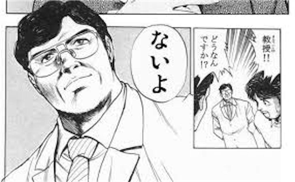 f:id:Shironori:20170716173615j:image