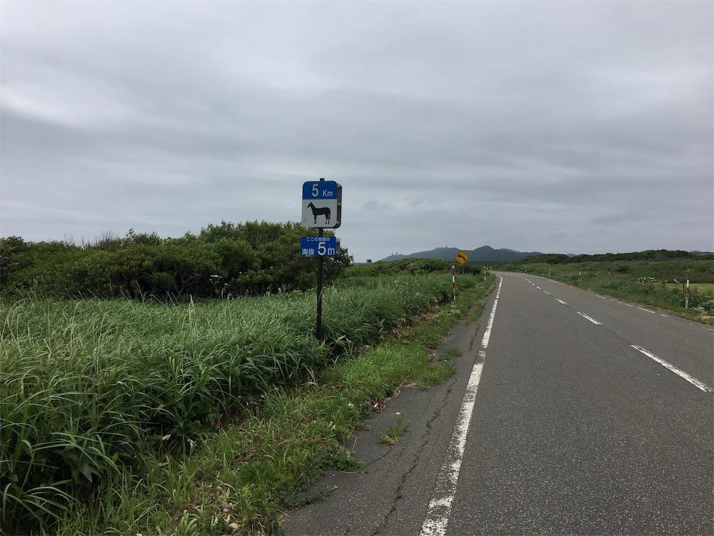 f:id:Shironori:20170720065556j:image