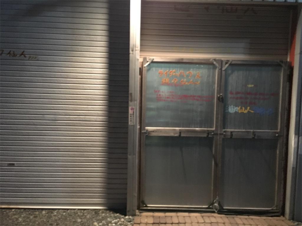 f:id:Shironori:20170720071536j:image