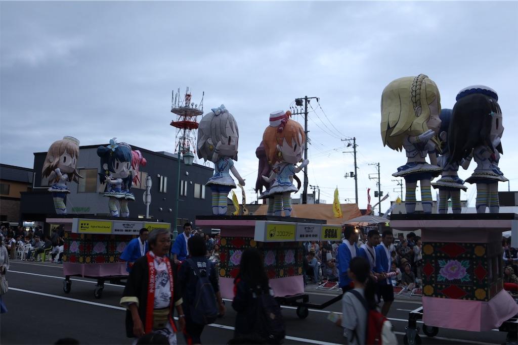 f:id:Shironori:20170811124848j:image
