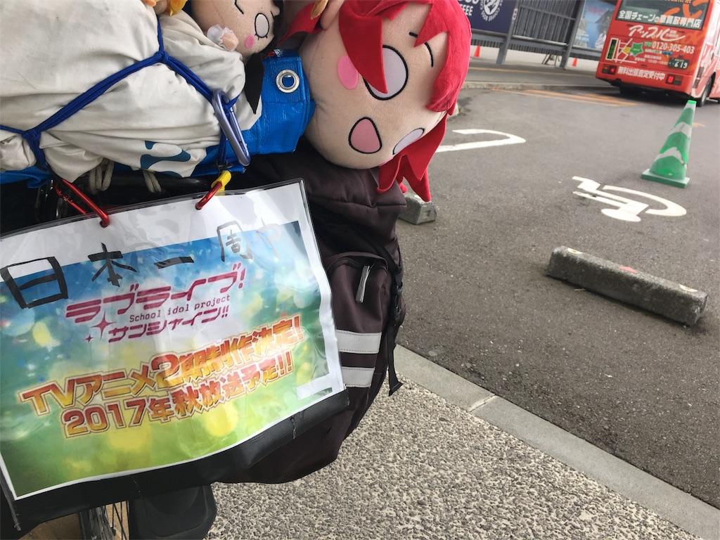 f:id:Shironori:20170819110933j:image