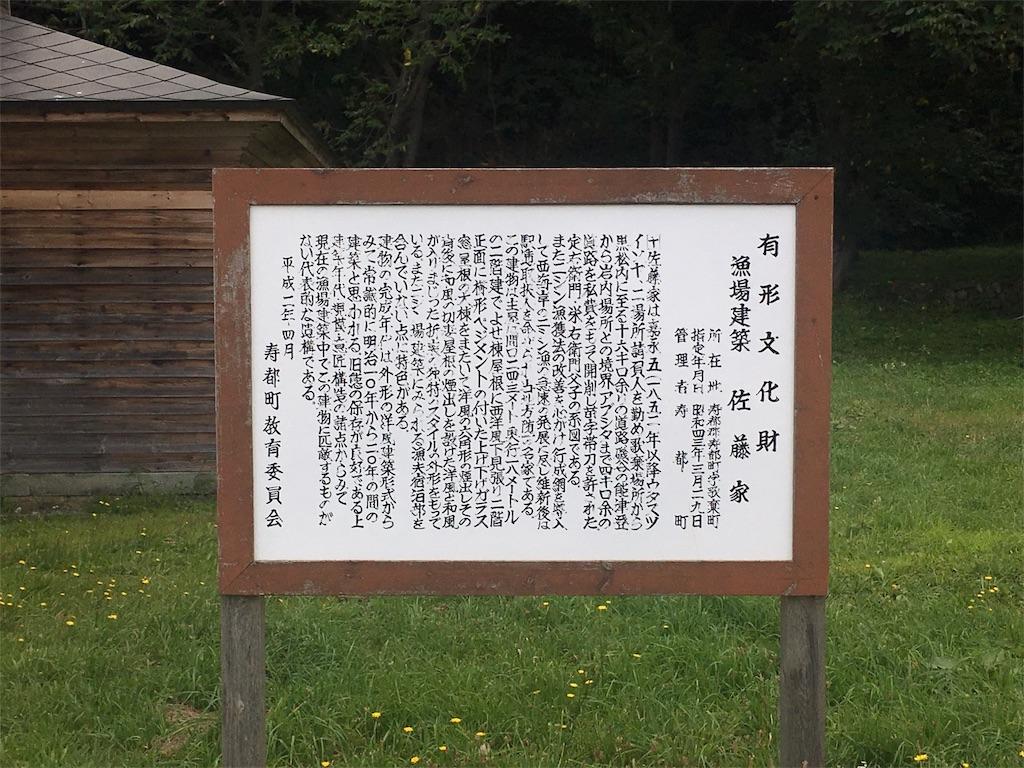 f:id:Shironori:20170819153130j:image
