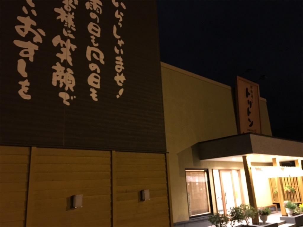 f:id:Shironori:20170819155839j:image