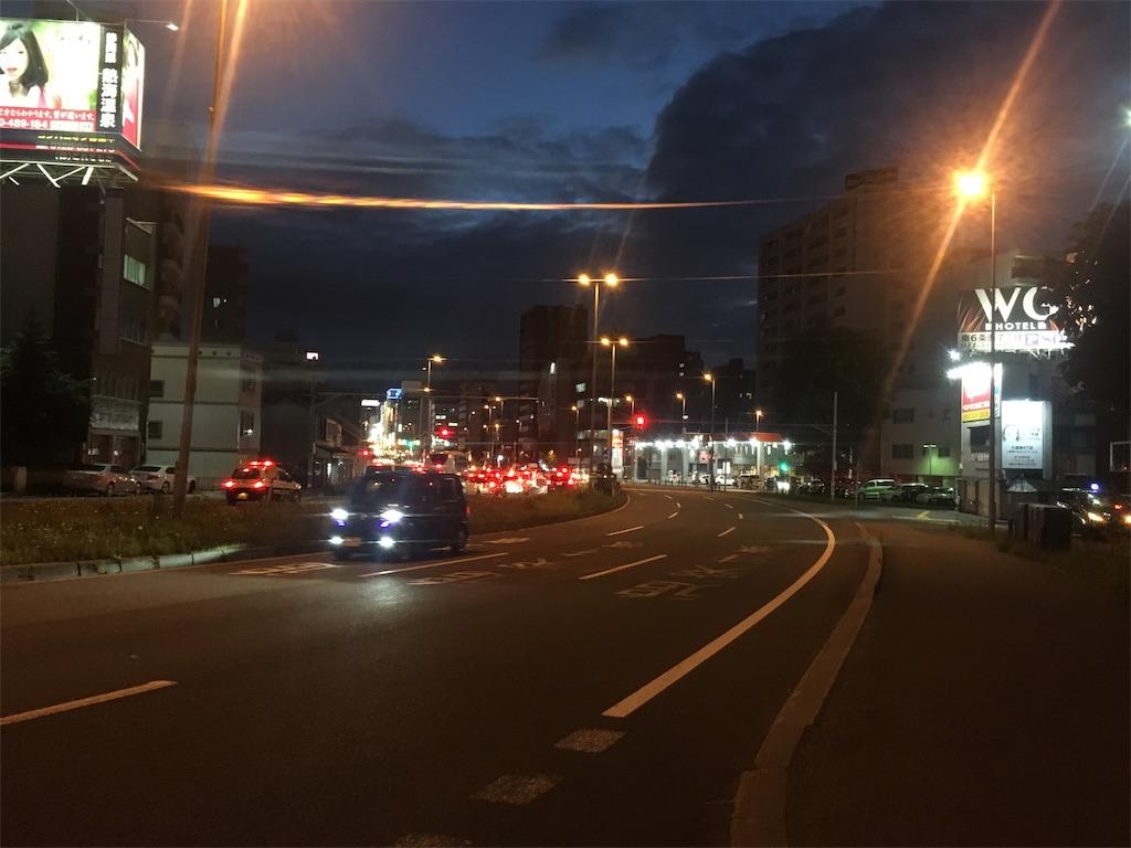 f:id:Shironori:20170819161219j:image