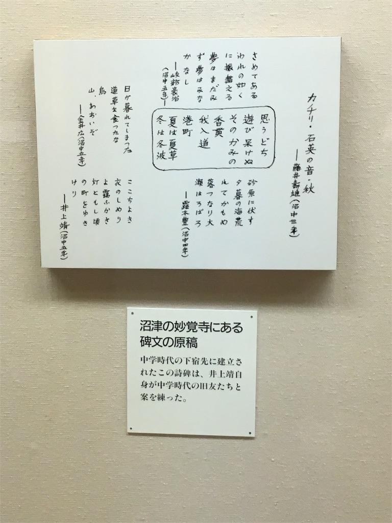 f:id:Shironori:20170822175101j:image