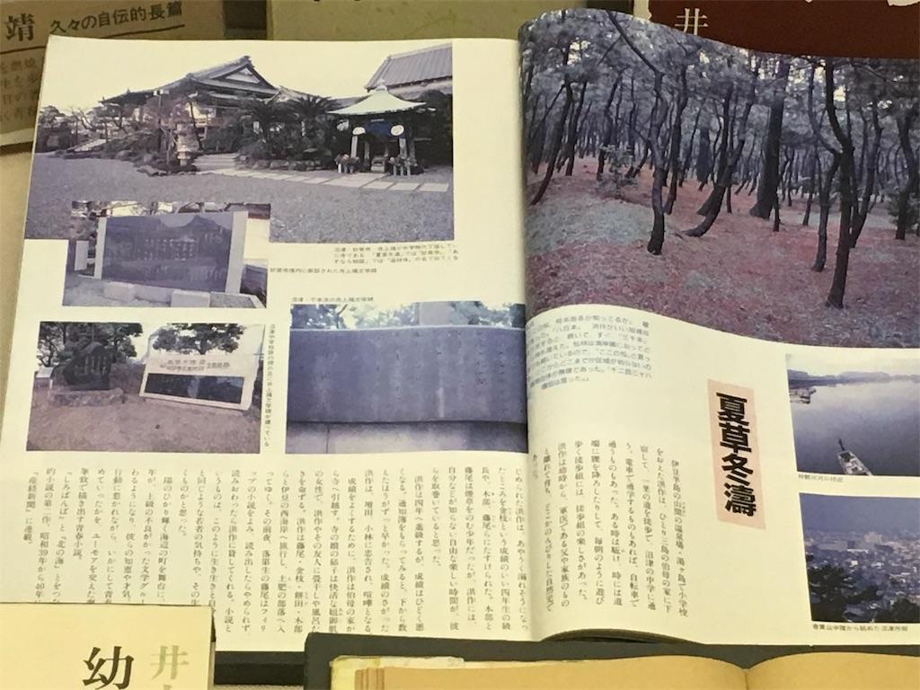 f:id:Shironori:20170822175107j:image