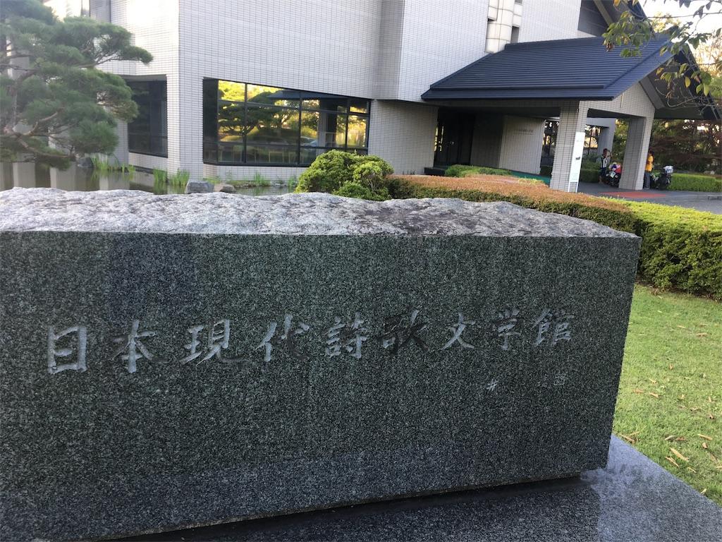 f:id:Shironori:20170904185626j:image