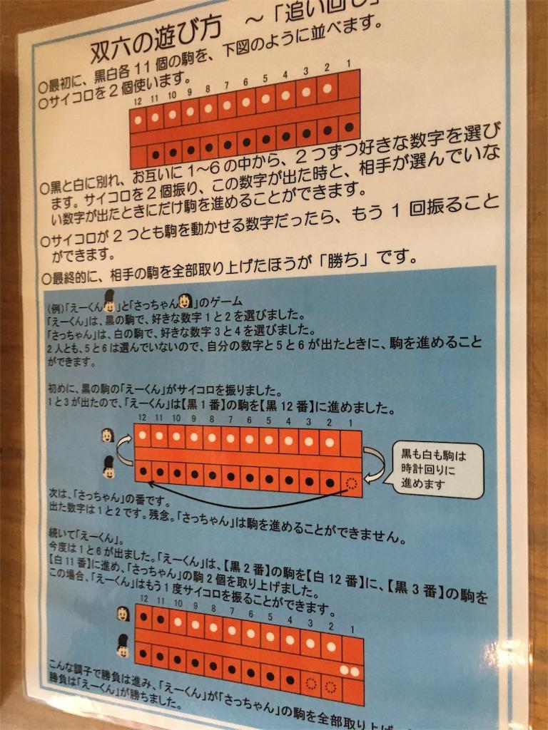 f:id:Shironori:20170906122827j:image