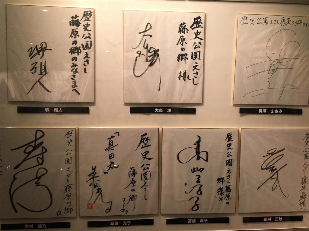f:id:Shironori:20170906123521j:image