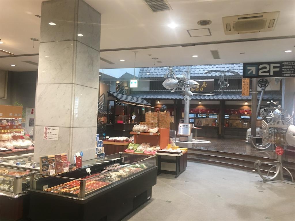 f:id:Shironori:20170912212258j:image