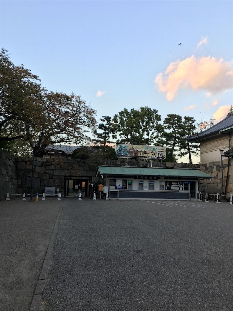 f:id:Shironori:20171030212138j:image