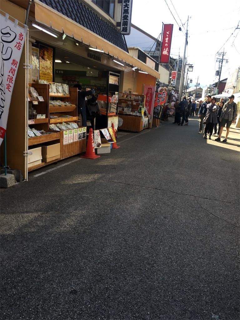 f:id:Shironori:20171031214803j:image