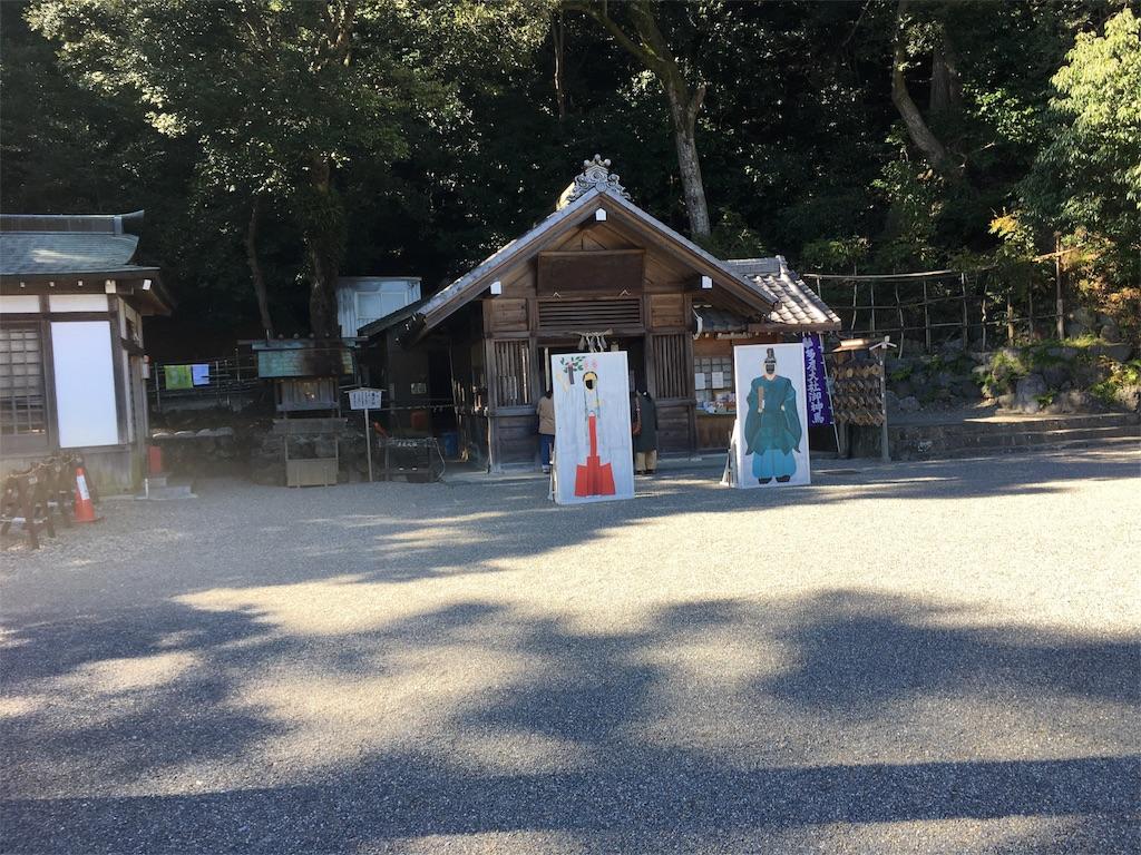 f:id:Shironori:20171031215205j:image