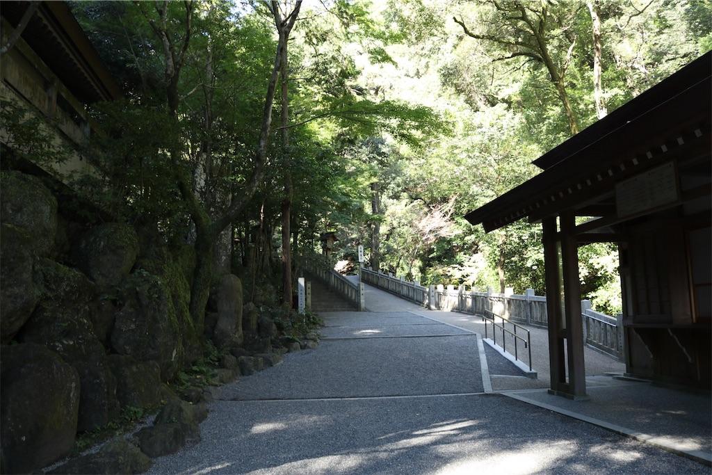 f:id:Shironori:20171031215726j:image