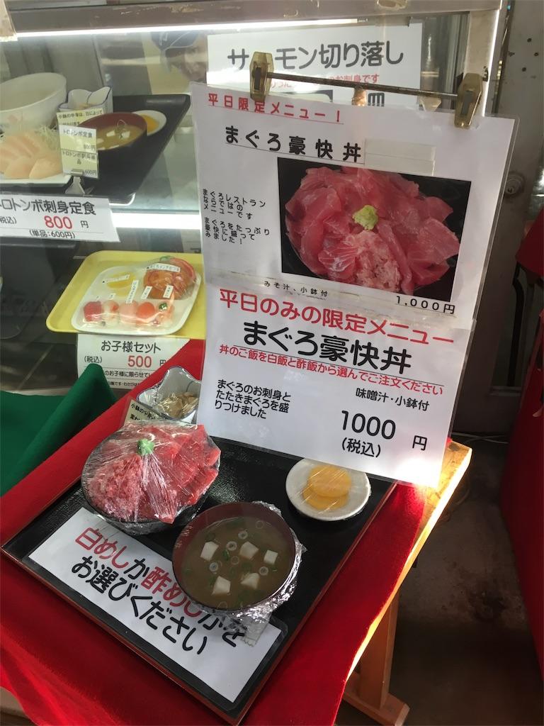 f:id:Shironori:20171031220123j:image
