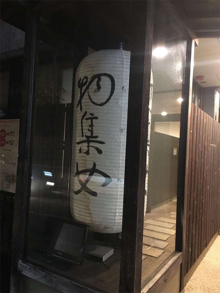 f:id:Shironori:20171117220209j:image