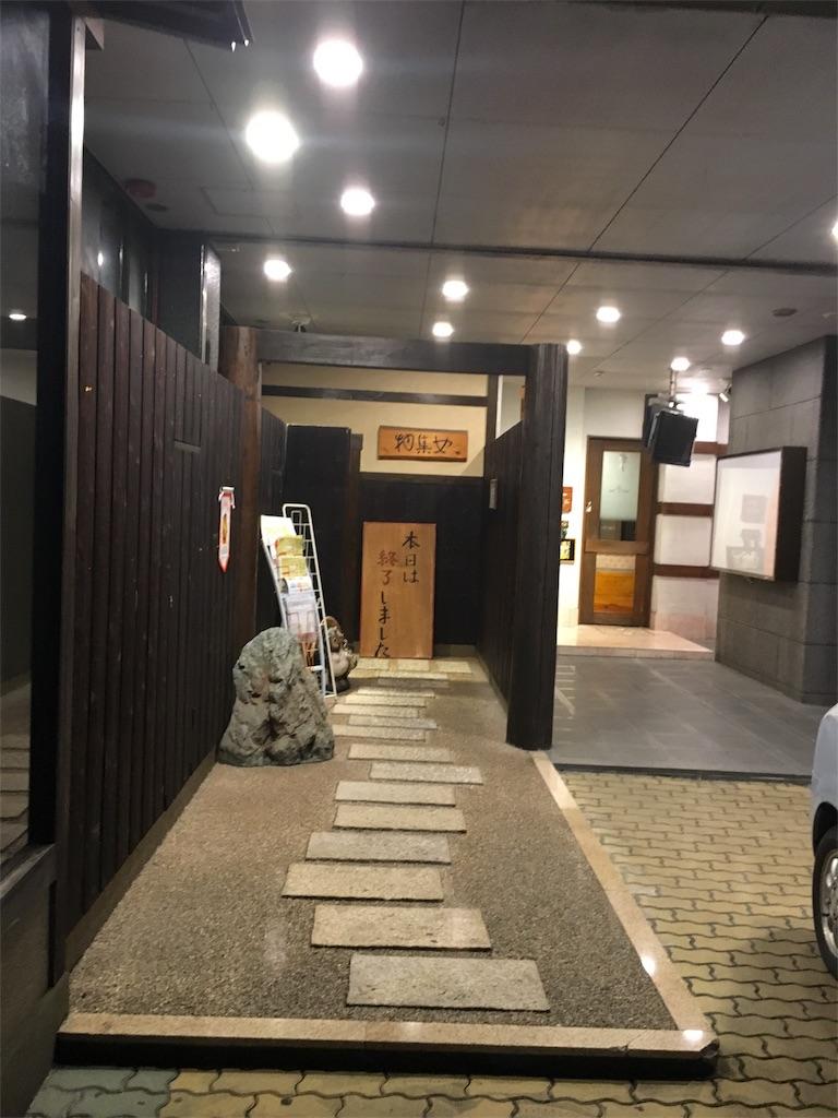 f:id:Shironori:20171117220218j:image