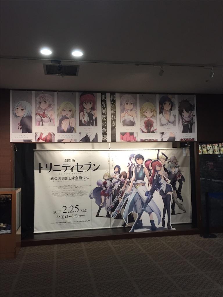 f:id:Shirosuke:20170304232825j:image