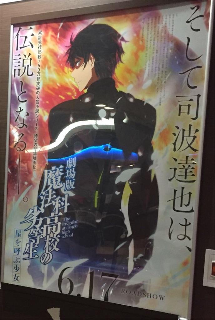 f:id:Shirosuke:20170309210059j:image