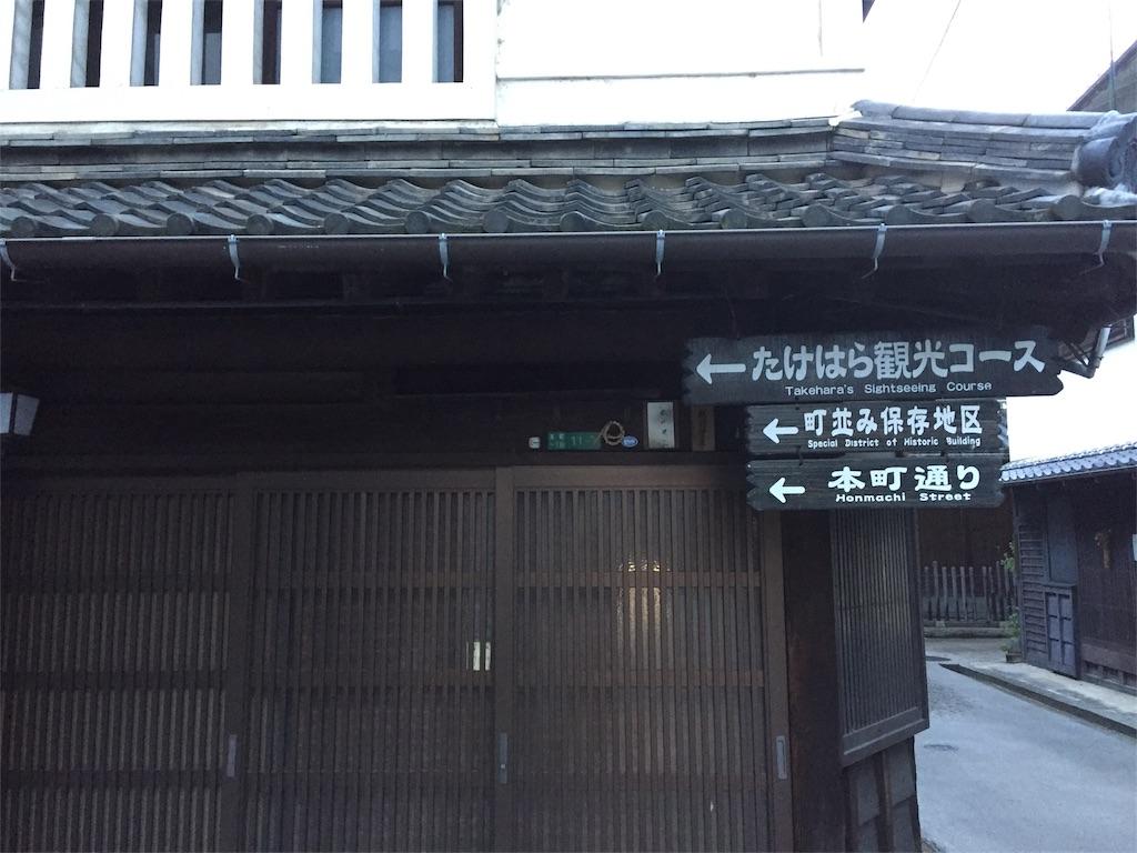 f:id:Shirosuke:20170320233952j:image