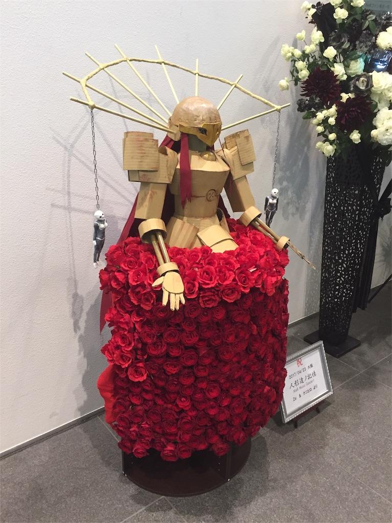 f:id:Shirosuke:20170423222101j:image