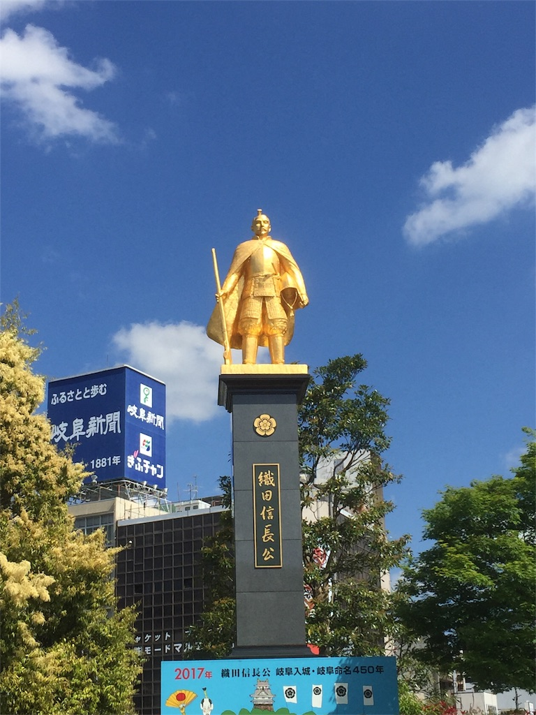 f:id:Shirosuke:20170505152649j:image
